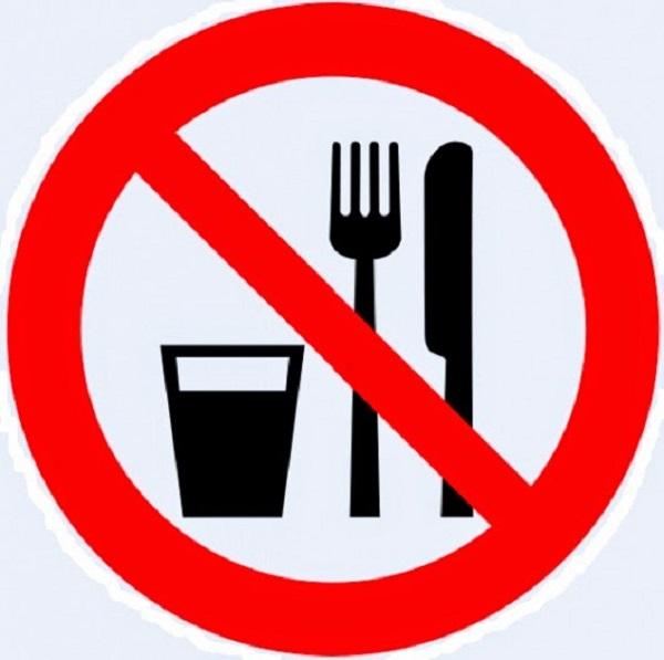 alimente-interzise
