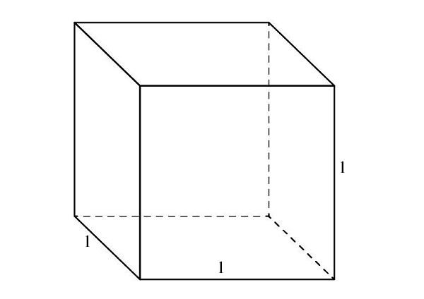 cubul.