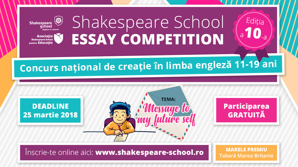 shakespeare-school-essay-competition-editia-10